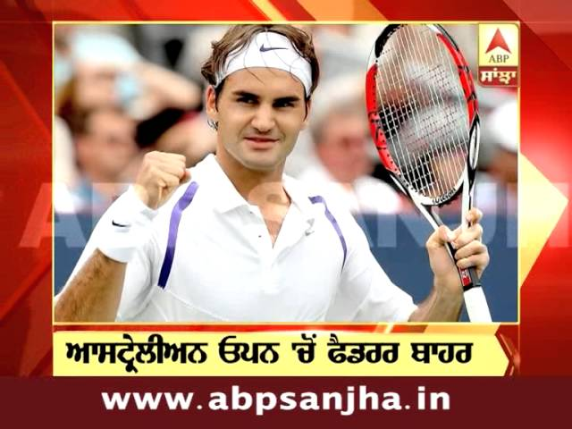 January 23: Today's Sports Headlines on ABP SANJHA