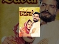 Babul Old classic Hindi movie