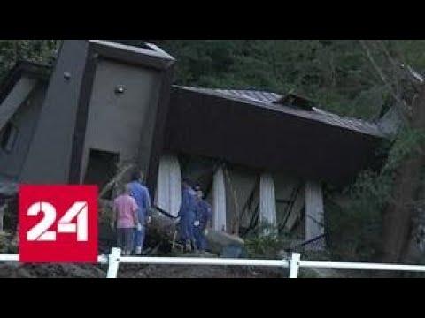 Утро начинается с кошмара: землетрясение в Японии стало сильнейшим за 20 лет - Россия 24