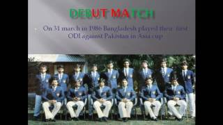 Bangladesh All Cricket Records | Bangladesh Cricket History | Bangladesh All Cricket News