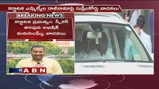Karnataka Crisis LIVE : Supreme Court hears Rebel MLAand#39;s plea