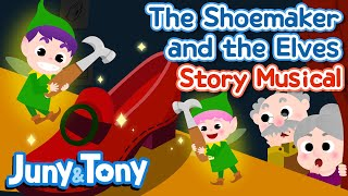 The Shoemaker and the Elves | Story Musical | Christmas Story for Kids | Fairy Tales | KizCastle