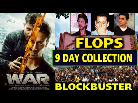 War 9th day Boxoffice Collection, War movie nine day Boxoffice Collection, Hrithik Roshan सब पर भारी