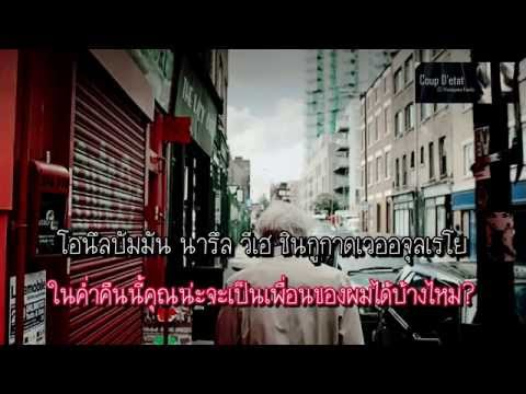 [thaisub] G-dragon - 삐딱하게 (crooked) video