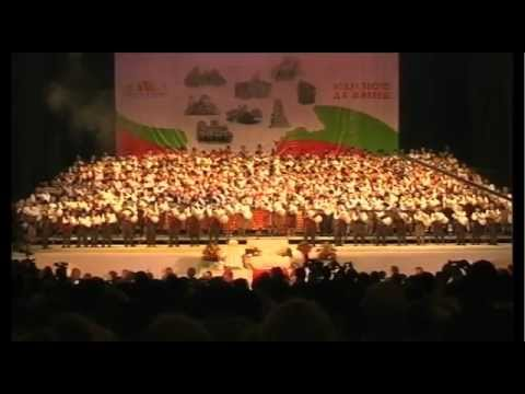 Bagpipe - Guinness World Record