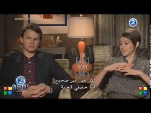 Shailene Woodley & Ansel Elgort on Scoop With Raya