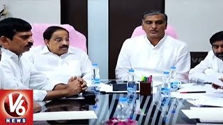 Harish Rao Holds Review Meet Over SLBC Irrigation Water Release