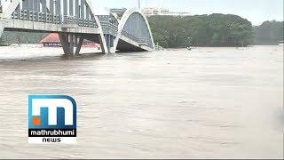 Water Level Of Periyar River Rises Leaving Aluva Flooded   Mathrubhumi News