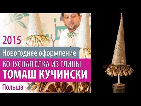 7ЦВЕТОВ-Декор мастер-класс «Новогоднее оформление 2015: дом и коммерческие пространства» (11/30)