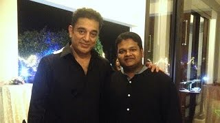 Ghibran loves Cinema like me - Kamal Haasan