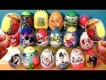 Chupa Chups Surprise Kinder Egg Disney Frozen Peppa Pig Play Dough Harry Potter Minecraft Lalaloopsy