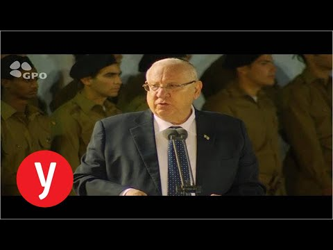 """נשיא המדינה ראובן ריבלין בהלוויתו של רס""""ל זכריה באומל בהר הרצל"""