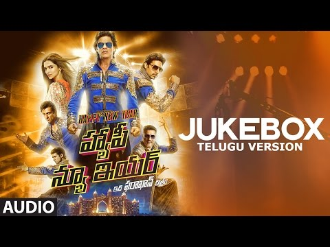Happy New Year Full Songs (Telugu Version) | Jukebox | Shah...