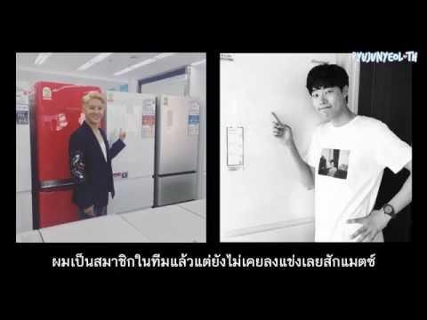 [ซับไทย] 160531 Ryu Jun Yeol's phone call to XIA Melon Radio