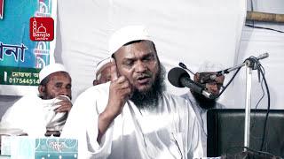 Koborer Shasti K Mitiye Dey by Abdur Razzak bin Yousuf - New Bangla Waz 2017