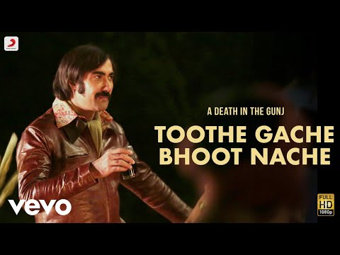 Toothe Gachhe Bhoot Nache - Kalki Koechlin | Ranvir | Jim | Konkona | A Death in the Gunj