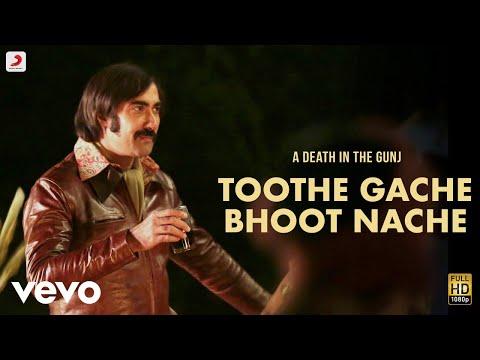 Toothe Gachhe Bhoot Nache - Kalki Koechlin | Ranvir | Jim | Konkona | A Death in the Gunj