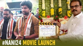 Nani 24 Movie Launch | Vikram K Kumar | Koratala Siva | Nani | 2019 Telugu Movies |Telugu FilmNagar