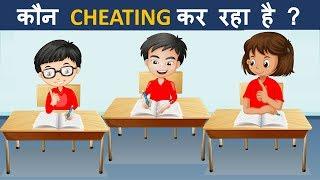 9 जासूसी और मजेदार पहेलियाँ एक साथ | Riddles in Hindi | Mind Your Logic