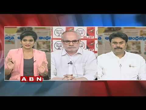Debate | YS Jagan Comments On Kapu Reservations | Public Point | ABN Telugu