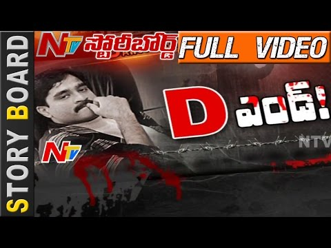 Are India's Most Wanted Gangster Dawood Ibrahim Days Numbered? | Story Board | Full Video