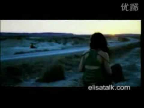 Elisa - Háblame