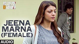 Jeena Marna (Female) Full Song | Do Lafzon Ki Kahani | Randeep Hooda, Kajal Aggarwal | Palak Muchhal