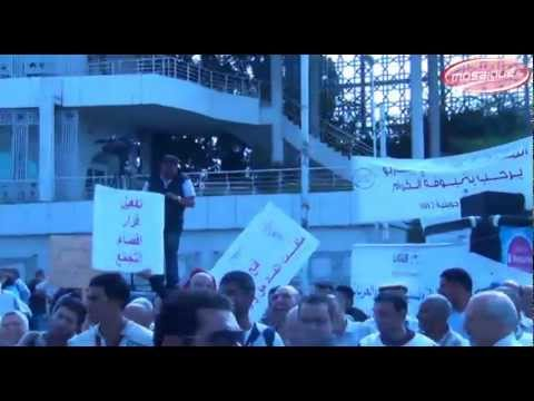 image vid�o  تجمهر عشرات المتظاهرين أمام المجلس التأسيسى و أجواء متشنجة