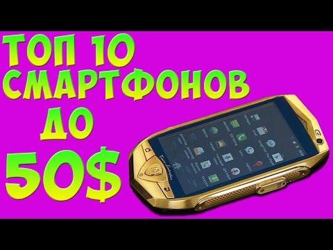 Топ смартфонов с алиэкспресс до 3000 рублей