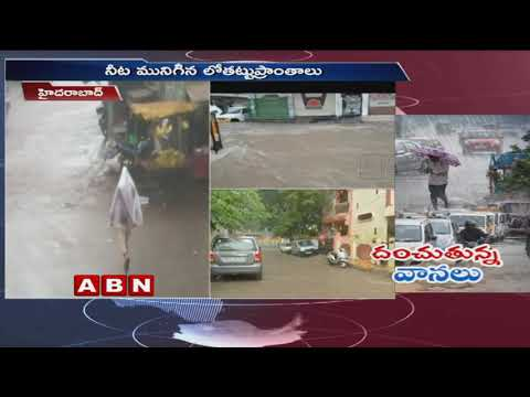 People Facing Problems With Huge Traffic Jams Due To Rain | Hyderabad | ABN Telugu