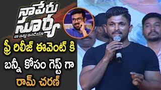 Ram Charan Attend for Naa Peru Surya Pre Release Event