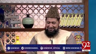 Subh e Noor - 20 July 2017 - 92NewsHDPlus