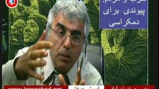 برنامه به سوی ایران آباد:  حزب و مردم: پیوندی برای دمکراسی