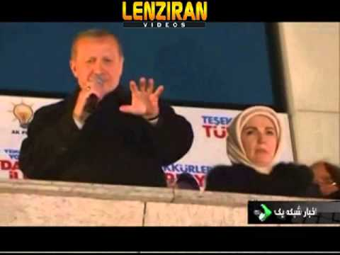 AKP Islamic party of  Recep Tayyip Erdogan won local election in Turkey