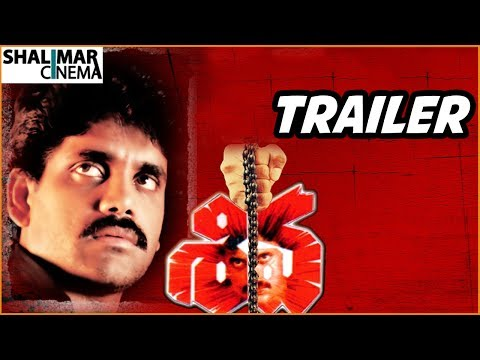 Shiva Telugu Movie Trailer || Telugu Super Hit Movie || Nagarjuna, Amala, Ram Gopal Varma