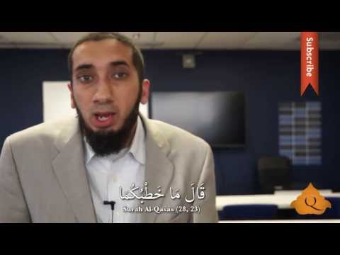 Opposite Sex Interactions - Nouman Ali Khan - Quran Weekly
