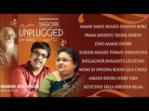 Tagore Unplugged Jukebox - Rabindra Sangeet (bengali Album 2014) - Srabani Sen, Shom video