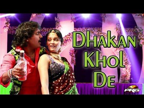 Marwadi Dj Mix Dance Song 2015 | Song: dhakan Khol De Full Hd Video | Rajasthani New Dj Song 1080p video
