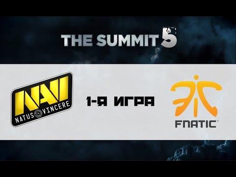 Na'Vi vs Fnatic #1 (bo3) | The Summit 5, 17.07.16