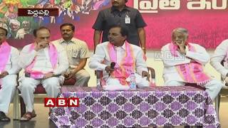 CM KCR strategy to end Internal clashes in Peddapalli TRS Party | Inside