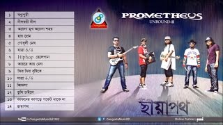 Prometheus - Chayapoth | Full Audio Album | Sangeeta
