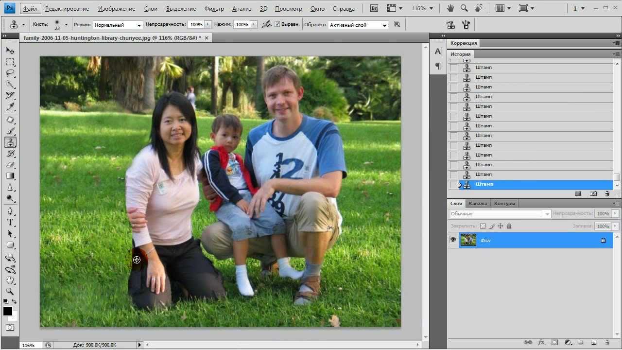 Как сделать фото комбинированным 84