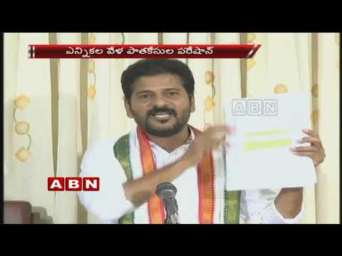 Did Jagga Reddy And Revanth Reddy Issues Put T-Congress On backfoot? | ABN Telugu
