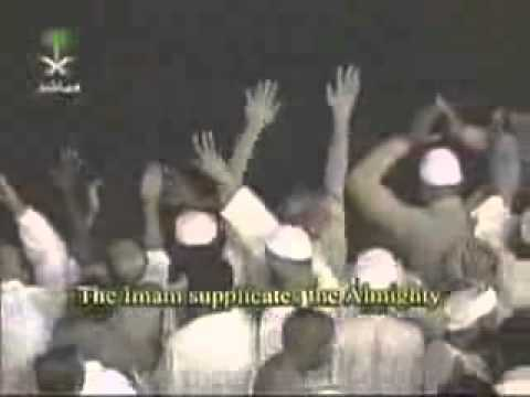 Dua   Sheikh Salah Al Budair Dua Qunut 30th Night Ramadan '06 video