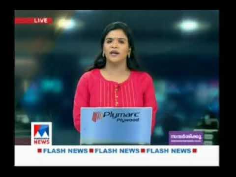 Skaria Thomas and Kerala Congress B layanam thumbnail