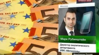 Марк Рубинштейн о курсе швейцарского франка