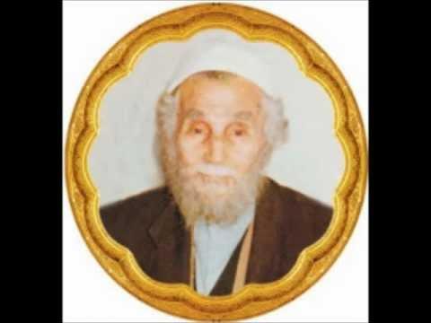 Mahmud Sami Ramazanoğlu (k.s) - İlhan Armutcuoğlu