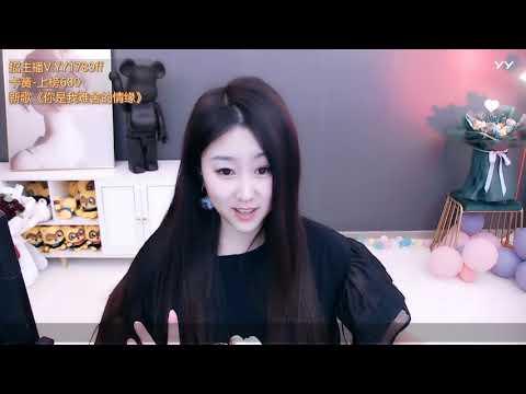 中國-菲儿 (菲兒)直播秀回放-20210316