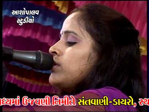 Gujarati Dayro Ravechi Maa mevasha Date 04-05-2014 Part 6