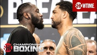Deontay Wilder vs. Dominic Breazeale | Teaser | SHOWTIME CHAMPIONSHIP BOXING